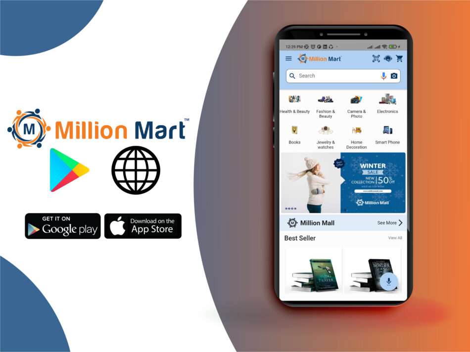 Million Mart Mobile Application